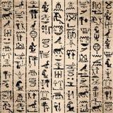 Egyptian hieroglyphics grunge background Stock Photos