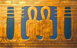 Egyptian hieroglyphics Stock Photo