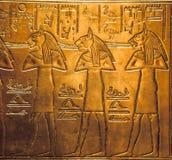 Egyptian hieroglyphics Royalty Free Stock Photography