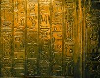 Egyptian hieroglyphics Stock Photography
