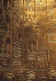 Egyptian hieroglyphics Stock Photos