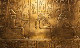 Egyptian hieroglyphics Royalty Free Stock Photography