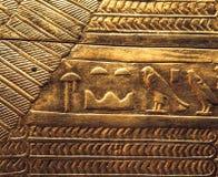 Egyptian hieroglyphics Royalty Free Stock Images