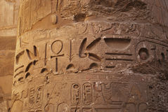 Egyptian Hieroglyphs. This is the picture of an ancient egyptian column in Karnak, Luxor Stock Photography