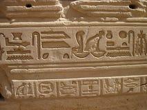 Egyptian Hieroglyphs. A wall inscription of Egyptian Hieroglyphs Royalty Free Stock Images
