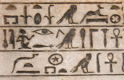 Egyptian Hieroglyphs. On a stone tablet Stock Image