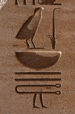 Egyptian Hieroglyphs. On an obelisk in the Temple of Amun in Karnak near Luxor (Thebes), Egypt Stock Photo