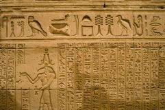 Egyptian hieroglyphs  Stock Photo