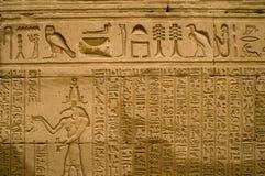 Egyptian hieroglyphs stock photo