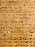 Egyptian hieroglyphs. The world of pharaons - exhibition organized by the Art and historical Museum in Vienna royalty free stock photography
