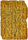 Egyptian hieroglyphs. On an old paper Royalty Free Stock Photos