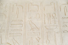 Egyptian hieroglyphs Royalty Free Stock Photo