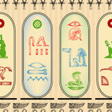 Egyptian hieroglyphs. Ancient Egyptian hieroglyphics seamless pattern Royalty Free Stock Photos