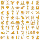 Egyptian hieroglyphs Decorative Set 1 Stock Images