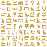 Egyptian hieroglyphs Decorative Set 2 Stock Photos