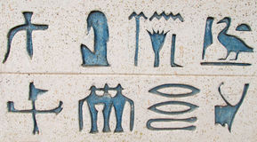 Egyptian hieroglyphs Royalty Free Stock Photography