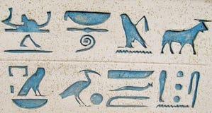 Egyptian hieroglyphs Stock Image