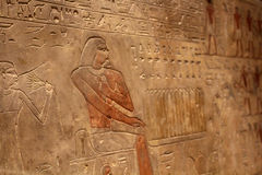 Egyptian hieroglyphs and figures Stock Images