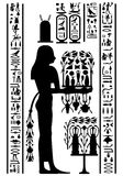 Egyptian hieroglyphs and fresco Stock Photo
