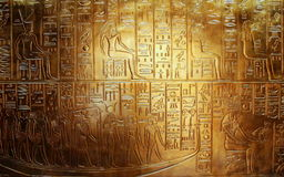 Egypt hieroglyphs  Stock Images
