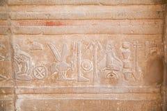 Egyptian hieroglyphs in Kom Ombo Temple Stock Image