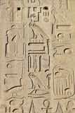 Egyptian hieroglyphs on the obelisk in front of St. John Lateran ArchBasilica in Rome Royalty Free Stock Image