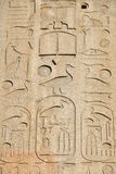 Egyptian hieroglyphs on the obelisk in front of St. John Lateran ArchBasilica in Rome Royalty Free Stock Photography