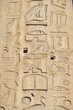 Egyptian hieroglyphs on the obelisk in front of St. John Lateran ArchBasilica in Rome Stock Photography