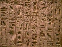 Free Egyptian Hieroglyphs On A Temple Wall. Metropolitan Museum, New York, Royalty Free Stock Photos - 164719108