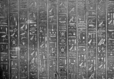 Free Egyptian Hieroglyphs On Wall Stock Image - 126006491
