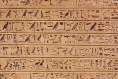 Egyptian hieroglyphs stone background Royalty Free Stock Photos