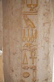 Egyptian Hieroglyphs : Temple of Hatshepsut Royalty Free Stock Images