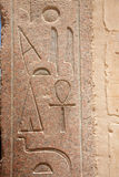 Egyptian Hieroglyphs : Temple of Hatshepsut Stock Photo
