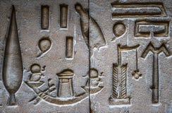 Egyptian hieroglyphs Stock Photos