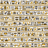Egyptian hieroglyphs yellow-black color seamless horizontal Royalty Free Stock Images