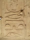 Egyptian hieroglyps Stock Images