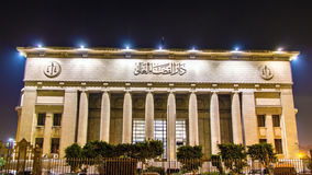 Egyptian High Court of Justice. In Cairo Royalty Free Stock Photos