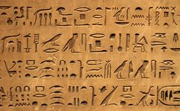 Egyptian hyeroglyphics Stock Images