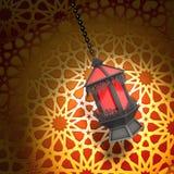 Egyptian lantern. Egyptian Fanoos or Lantern - 3d illustration stock illustration