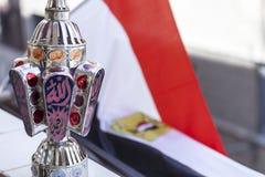 Egyptian lantern. Fanous Ramadan with Egyptian flag background Royalty Free Stock Photo