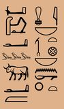 Egyptian line art 1 Royalty Free Stock Photo