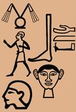 Egyptian line art 2 Royalty Free Stock Photos