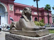Egyptian museum Royalty Free Stock Photo