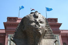 Egyptian museum in cairo Stock Image