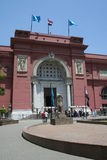 Egyptian museum in cairo Royalty Free Stock Photography