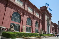 Egyptian museum in cairo Stock Images