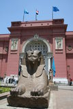 Egyptian museum in cairo royalty free stock image