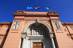 Egyptian museum Royalty Free Stock Photo