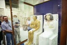 Egyptian Museum Cairo Royalty Free Stock Photography