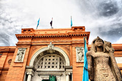 The egyptian museum Royalty Free Stock Photos